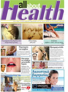 all about health June