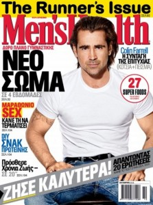 mens health October 2015