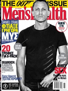 menshealth_nov2015